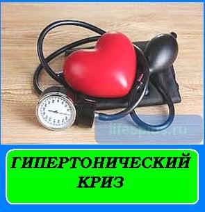 Относительная яркость Лечение гипертонической болезни Курсовая работа