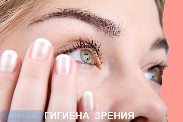 """alt=""""Здоровье глаз"""""""