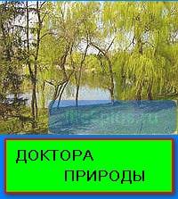 priroda1