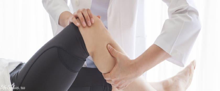 Терапевтические методы восстановления повреждённого мениска