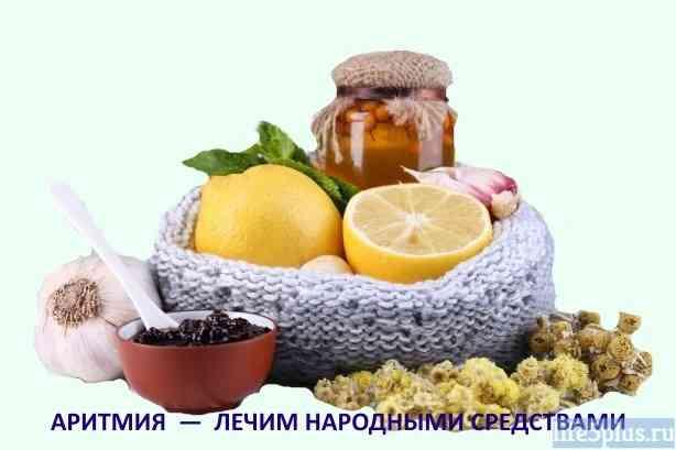 """alt=""""Лечение аритмии народными средствами"""""""