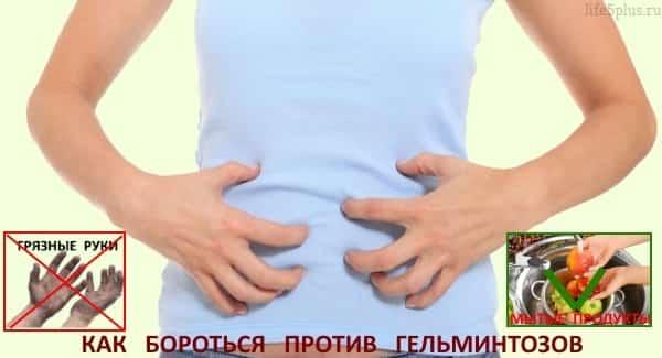 Боль в суставах как результат глистных инвазий голд остеокап лекарство от суставов
